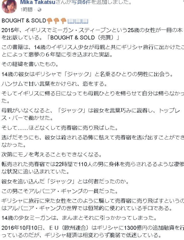 bandicam 2018-03-22 00-11-12-684.jpg